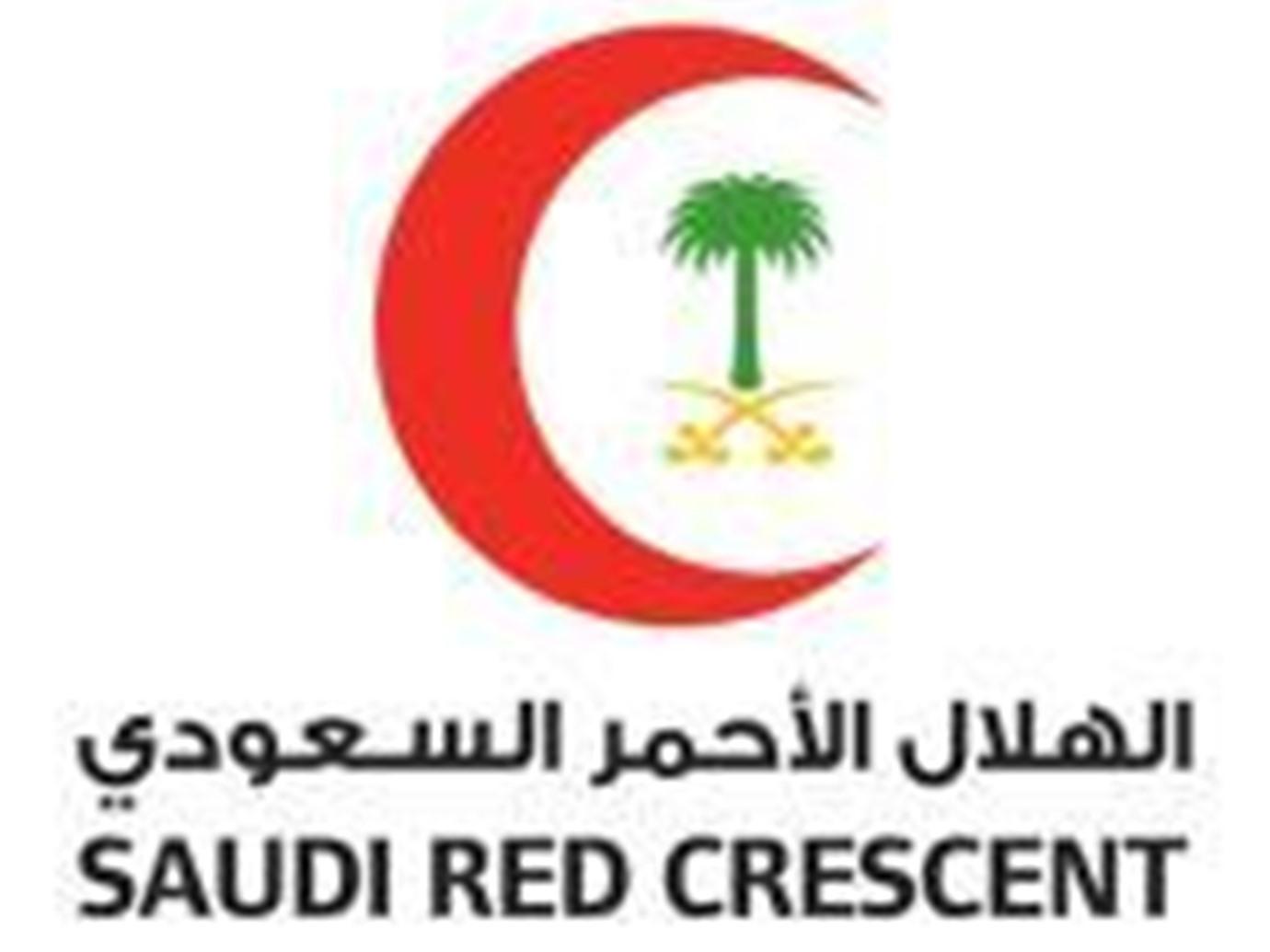 الهلال الأحمر السعودي يطلع على تجربة سترة الإسعاف المستخدمة ببعثة الحج القطرية